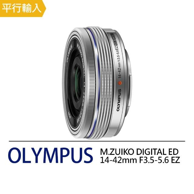 【OLYMPUS】M.ZUIKO DIGITAL ED 14-42mm F3.5-5.6 EZ 變焦鏡頭 拆鏡(平行輸入)