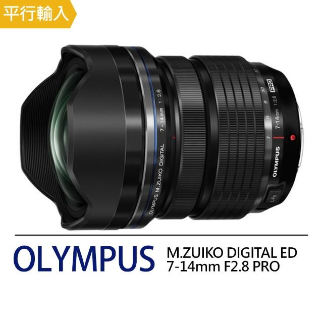 【OLYMPUS】M.ZUIKO DIGITAL ED 7-14mm F2.8 PRO 超廣角變焦鏡頭(平行輸入)