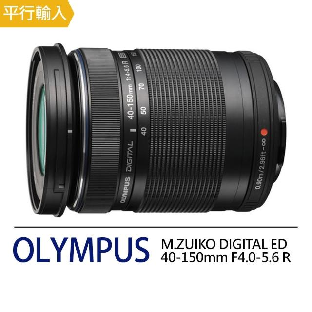 【OLYMPUS】M.ZUIKO DIGITAL ED 40-150mm F4.0-5.6 R 廣角變焦鏡頭(平行輸入)