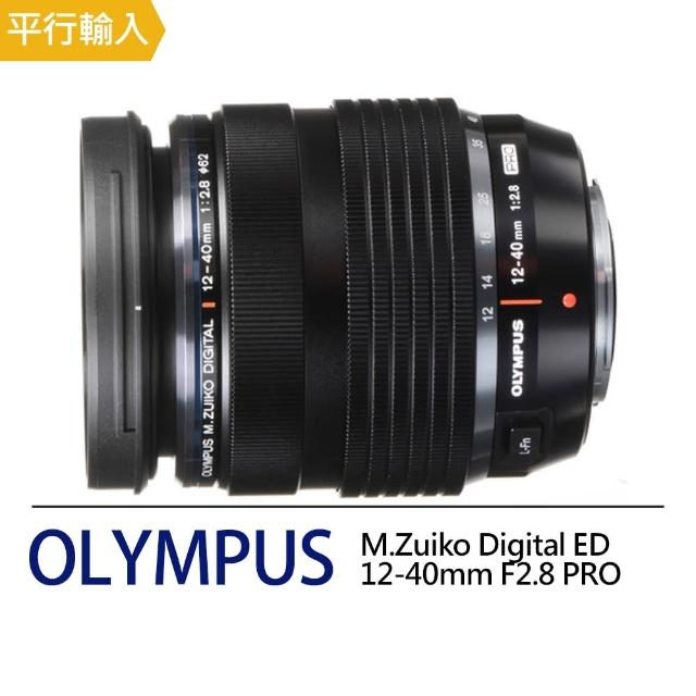 【OLYMPUS】M.Zuiko Digital ED 12-40mm F2.8 PRO 變焦鏡頭 彩盒(平行輸入)