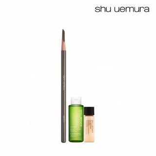 【Shu uemura 植村秀】20ANV_經典眉筆組(H9 灰棕)