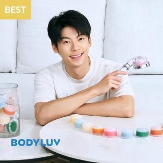 【Bodyluv】純淨維他命蓮蓬頭(玄彬蓮蓬頭)/
