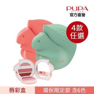 【PUPA】迷你松鼠唇彩盒5.5g(4款任選)