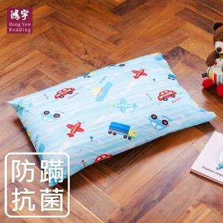 【HongYew 鴻宇】防蹣抗菌 兒童標準乳膠枕 美國棉(夢想號)