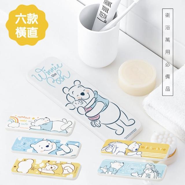 【收納王妃】迪士尼小熊維尼寶寶系列洗漱墊24x8x0.9/