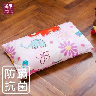 【HongYew 鴻宇】防蹣抗菌 兒童標準乳膠枕 美國棉(心心象印)