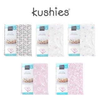 【kushies】純棉棉絨嬰兒床床包 60x120 cm(粉色系列 - 薄墊12公分以內適用)