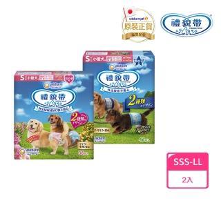 【Unicharm