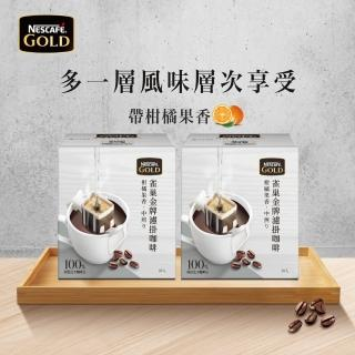 【Nestle 雀巢】金牌濾掛咖啡100%阿拉比卡柑橘果香.中烘焙(8gx10入x2盒)