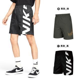 【NIKE 耐吉】男女 百搭 輕便 短褲 3款(CJ1689010&CJ2393325&CI7348010)