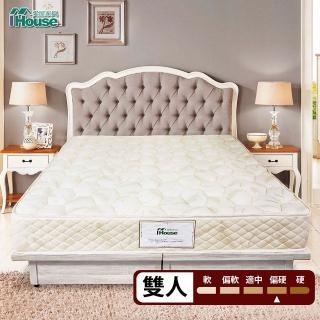 【加購】IHouse涼感彈簧床墊(雙人5尺)