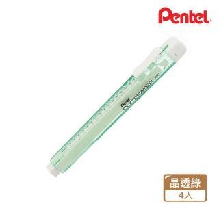 【Pentel 飛龍】ZE81K-W自動塑膠擦 晶透綠(4入1包)