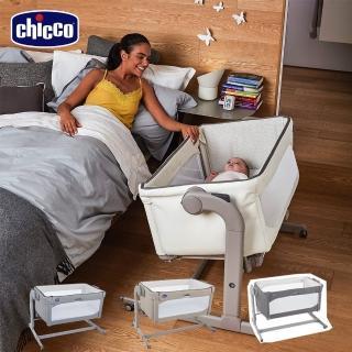 【Chicco】雙11限定-Next 2 Me Magic多功能親密安撫嬰兒床邊床(多色可選)