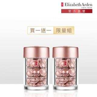 【Elizabeth Arden 伊麗莎白雅頓】玫瑰金抗痕膠囊30顆(買1送1 特惠組)