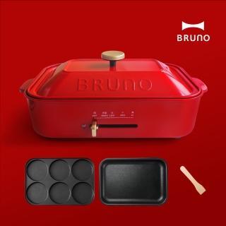 【日本BRUNO】多功能電烤盤(紅色)(內含平盤、六格烤盤)