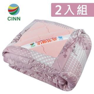【卓瑩】奈米遠紅外治療毯2021鉑金加強最新款(莫蘭迪/能量紫任選組)