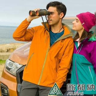 【ATUNAS 歐都納】男款樂遊休閒GORE-TEX 2L單件式外套(A1GT2002M琥珀棕/防水防風/透氣輕量/風衣外套)