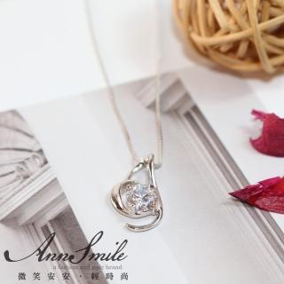 【微笑安安】幾何曲線925純銀精鑲鋯石項鍊