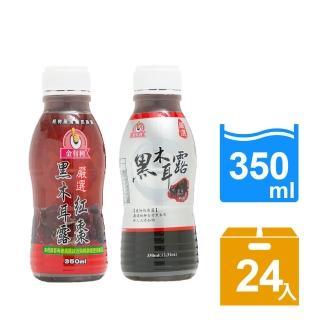 【五福】養生黑木耳露(350ml*24入/箱)