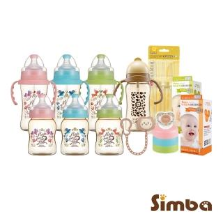【Simba 小獅王辛巴】桃樂絲PPSU寬口奶瓶超人氣定番組