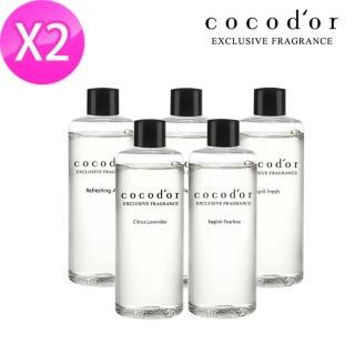 【cocodor】室內擴香補充瓶 2入組 200mL(補充瓶 擴香 香氛)
