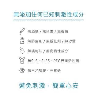 【Neogence 霓淨思】積雪草B5修護純粹精華30ml -3入組(敏感肌適用)