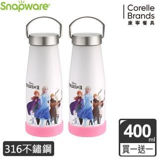 【CorelleBrands 康寧餐具】冰雪奇緣超真空不鏽鋼保溫杯2入組(款式可選)