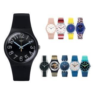 【SWATCH】Swatch 經典原創精選系列手錶(41mm)