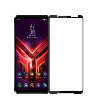 【IN7】ASUS ROG Phone 3 ZS661KS 6.59吋 高清 高透光2.5D滿版9H鋼化玻璃保護貼(疏油疏水 鋼化膜)