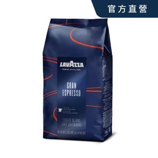 【LAVAZZA】Gran Espresso 咖啡豆 2.2磅(咖啡豆)
