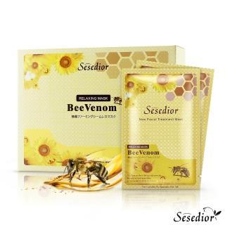 【sesedior】美白人氣暢銷面膜100片組合(高效/胎盤/蜂毒/蝸牛/龍血5款)