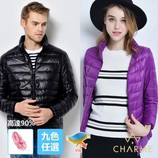 【M.G.】男女款超輕薄保暖抗寒90%白鴨絨羽絨外套