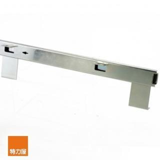 【特力屋】40cm鍵盤托盤滑軌懸吊固定式