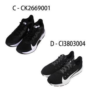 【NIKE 耐吉】NIKE 男女 休閒運動鞋款(精選五款)