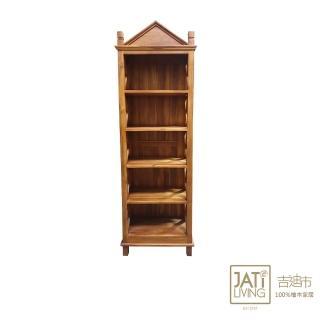 【吉迪市柚木家具】柚木塔狀鏤空五層書櫃 長68cm UNCD-03B(收納架 展示架 書架 層架 歐洲風)
