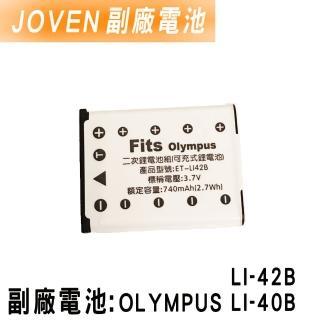 【JOVEN】OLYMPUS LI-40B/LI-42B 相機專用鋰電池(認證版)