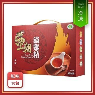 【王朝】原味滴雞精(10入/盒)