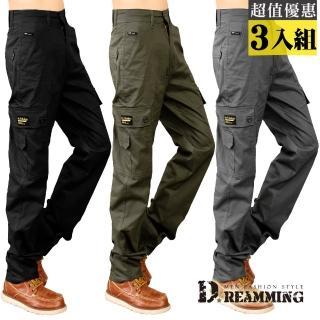 【Dreamming】質感輕薄多口袋伸縮休閒長褲 工裝褲 工作褲(3入組)