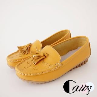 【Caiiy】真皮球狀流蘇透氣通勤懶人鞋(黃色/紅色/黑色/白色)