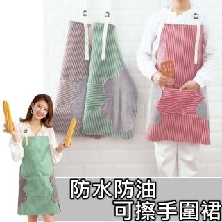 時尚 可擦手防水防油圍裙(防水防油 耐刮 男女適用圍裙)
