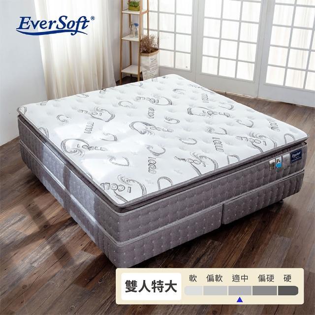 【EverSoft