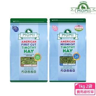 【MOMI 摩米】美國特級提摩西草1公斤(頂級牧草)