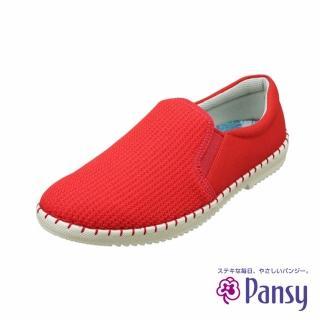 【PANSY】Pansy彈力懶人鞋女休閒鞋(1427)