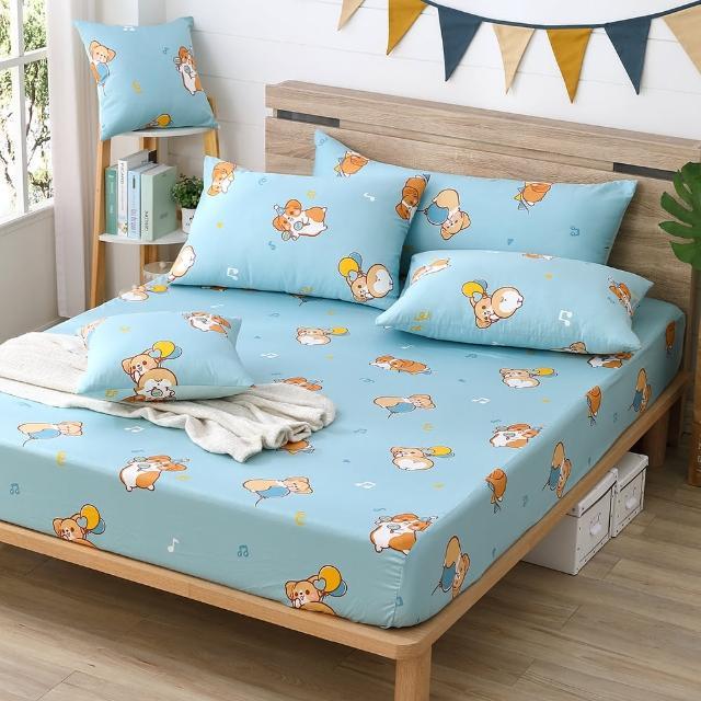 【FITNESS】柯基犬卡卡精梳棉雙人床包枕套三件組-歡樂派對(多色任選)/