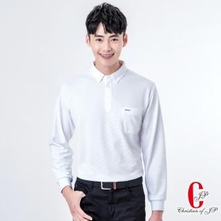 【JYI PIN 極品名店】厚棉料口袋設計POLO衫_白(PW815-80)