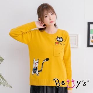 【betty's 貝蒂思】趣味口袋貓咪圖樣毛衣(深黃)