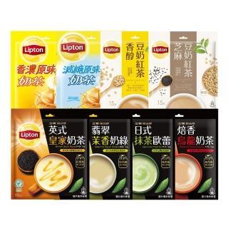 【立頓】奶茶任選8袋組(原味/減糖/英式/烏龍/豆奶/芝麻/茉香/抹茶)