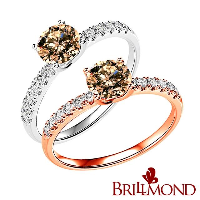 【BRILLMOND JEWELRY】炫麗1克拉香檳彩鑽戒(Fancy Yellowish Brown)