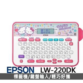 (集點加價購)【EPSON】LW-220DK  Hello Kitty標籤機