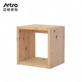 【Artso 亞梭】日本無垢檜木床頭櫃(檜木/儲物櫃/床頭櫃/置物櫃/邊桌/小茶几)